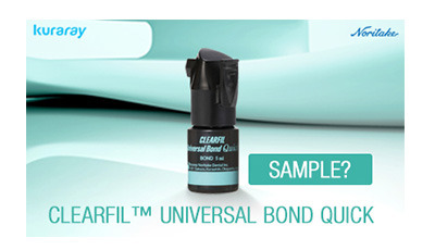 CLEARFIL Universal Bond Quick; APPLY & GO!