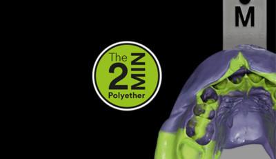 3M Impregum Super Quick Polyether Afdrukmateriaal: vraag een demonstratie aan