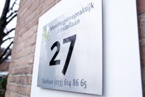 Mondhygiënepraktijk Amstellaan, Vacature: Vrijgevestigde mondhygienistenpraktijk in Den Bosch zoekt Mondhygiënist