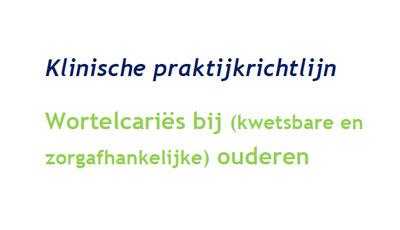 KPR-wortelcariës-bij-ouderen