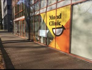 Mondclinic Vacature: Mondhygiënist Rotterdam